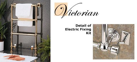 Wesaunard  inch Victorian inch  VIC-1 Towel Warmers